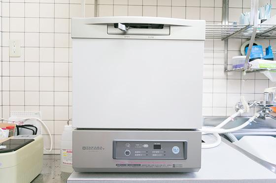 高圧高温洗浄器